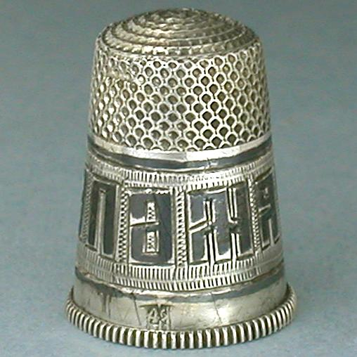 Antique Pre-Revolution Russian Niello Silver Thimble * Circa1900